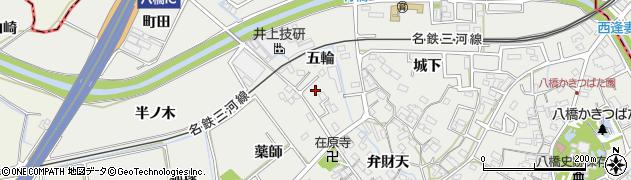 愛知県知立市八橋町(五輪)周辺の地図