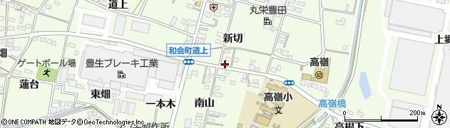 愛知県豊田市和会町(新切)周辺の地図