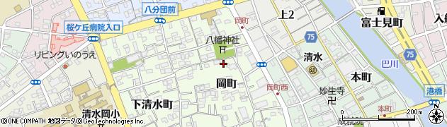 静岡県静岡市清水区岡町周辺の地図