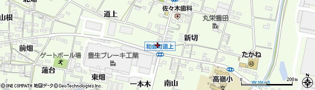 愛知県豊田市和会町(大新古)周辺の地図