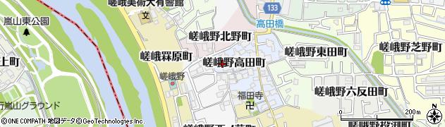 京都府京都市右京区嵯峨野高田町周辺の地図
