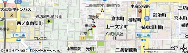 京都府京都市中京区姉西町周辺の地図