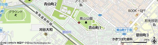 愛知県刈谷市青山町周辺の地図