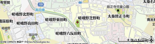 京都府京都市右京区嵯峨野芝野町周辺の地図