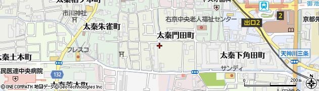 京都府京都市右京区太秦門田町周辺の地図