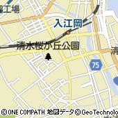 静岡市役所 その他の施設清水桜が丘公園管理棟