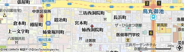 京都府京都市中京区姉西洞院町周辺の地図