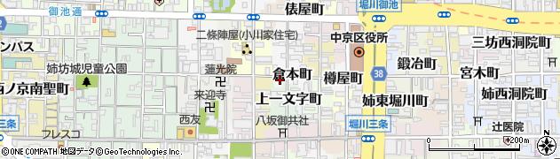 京都府京都市中京区倉本町周辺の地図