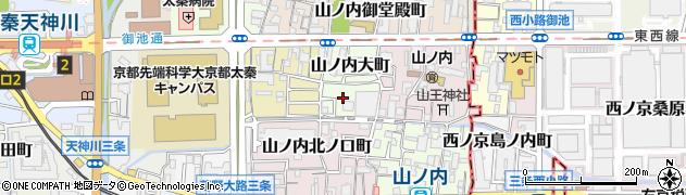 京都府京都市右京区山ノ内大町周辺の地図