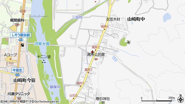〒671-2532 兵庫県宍粟市山崎町高所の地図