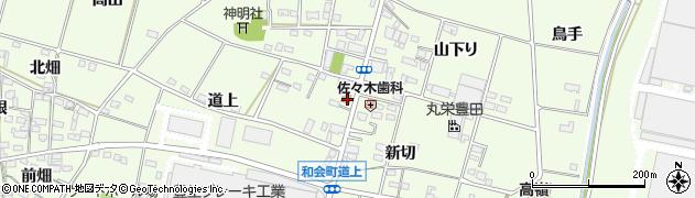 愛知県豊田市和会町(山神東分)周辺の地図