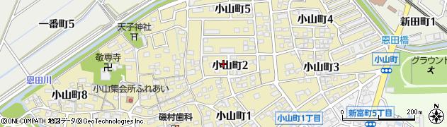 愛知県刈谷市小山町周辺の地図