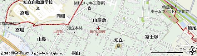 愛知県知立市山屋敷町(山屋敷)周辺の地図