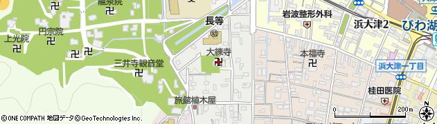 大練寺周辺の地図