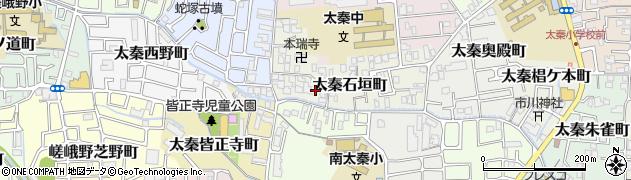 京都府京都市右京区太秦石垣町周辺の地図