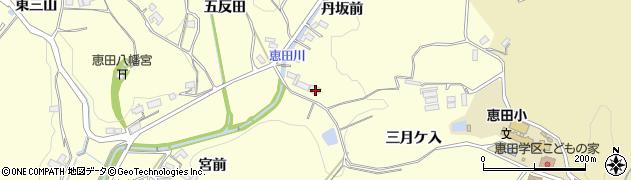 愛知県岡崎市恵田町(三月ケ入)周辺の地図