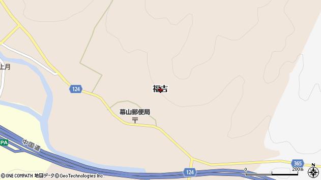 〒679-5514 兵庫県佐用郡佐用町福吉の地図