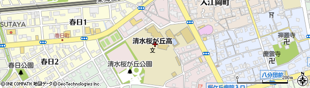 静岡県静岡市清水区桜が丘町周辺の地図