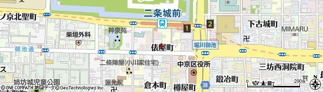 京都府京都市中京区俵屋町周辺の地図