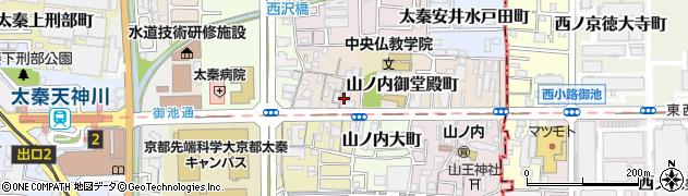 京都府京都市右京区山ノ内御堂殿町周辺の地図