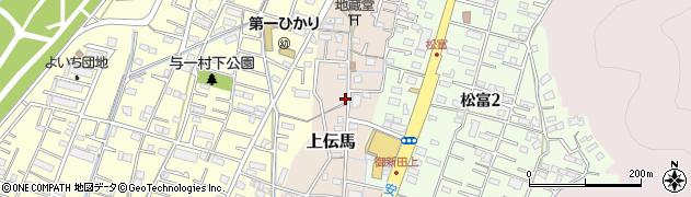 静岡県静岡市葵区上伝馬周辺の地図
