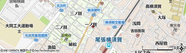 愛知県東海市横須賀町(一ノ割)周辺の地図