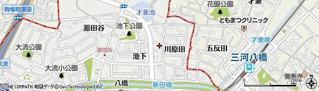 愛知県知立市八橋町(池下)周辺の地図