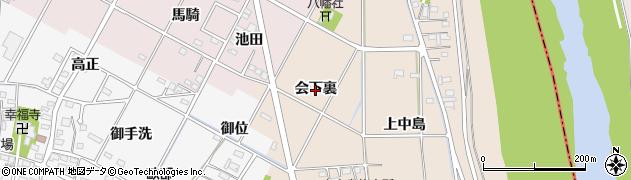 愛知県豊田市畝部東町(会下裏)周辺の地図