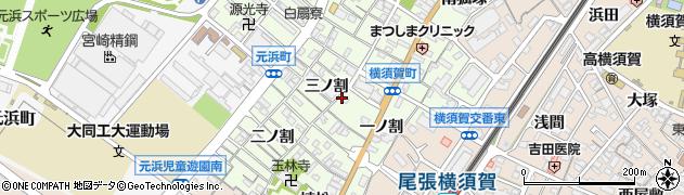 愛知県東海市横須賀町(三ノ割)周辺の地図