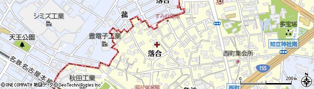 愛知県知立市西町(落合)周辺の地図