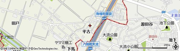 愛知県豊田市駒場町(平古)周辺の地図