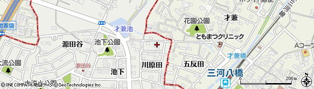 愛知県知立市八橋町(川原田)周辺の地図