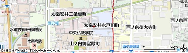 京都府京都市右京区太秦安井水戸田町周辺の地図