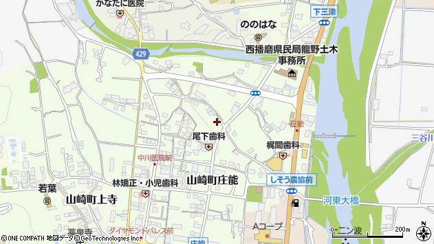 〒671-2572 兵庫県宍粟市山崎町庄能の地図