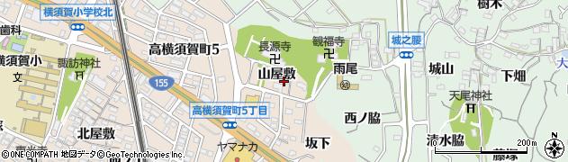 愛知県東海市高横須賀町(山屋敷)周辺の地図