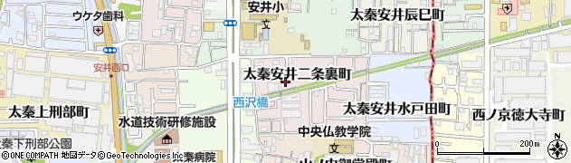 京都府京都市右京区太秦安井二条裏町周辺の地図