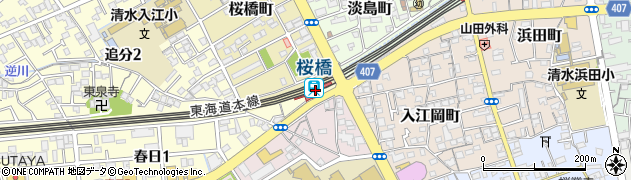 静岡県静岡市清水区周辺の地図
