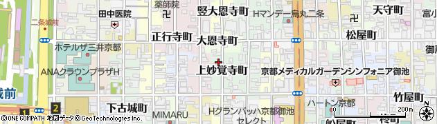 京都府京都市中京区上妙覚寺町周辺の地図