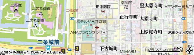 京都府京都市中京区二条油小路町周辺の地図