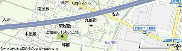 愛知県豊田市和会町(九郎衛)周辺の地図