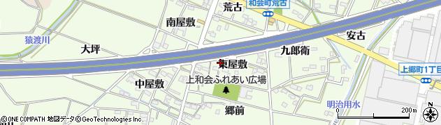 愛知県豊田市和会町(東屋敷)周辺の地図