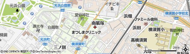 愛知県東海市横須賀町(南狐塚)周辺の地図