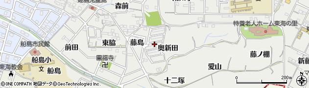 愛知県東海市富木島町(奥新田)周辺の地図