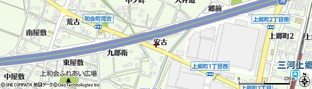 愛知県豊田市和会町(安古)周辺の地図