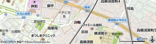 愛知県東海市高横須賀町(浜畑)周辺の地図
