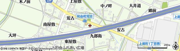 久砂園出前専用周辺の地図