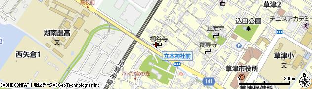 草津柳谷寺周辺の地図