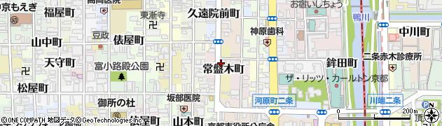 京都府京都市中京区常盤木町周辺の地図