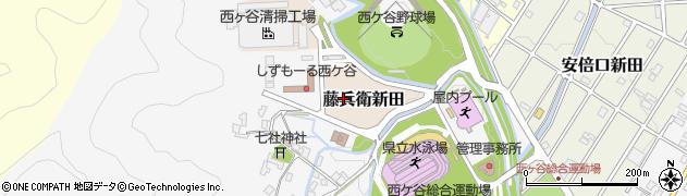 静岡県静岡市葵区藤兵衛新田周辺の地図