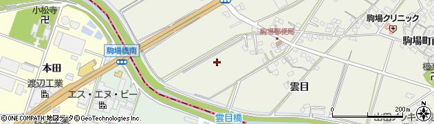 愛知県豊田市駒場町(雲目)周辺の地図